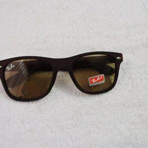 Gafas RayBan Clasica Wayfarer