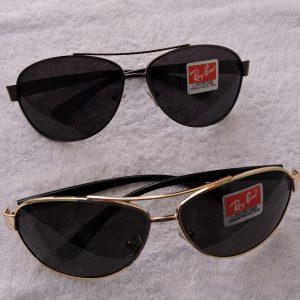 Gafas RayBan Polarizadas Ovalada Grande